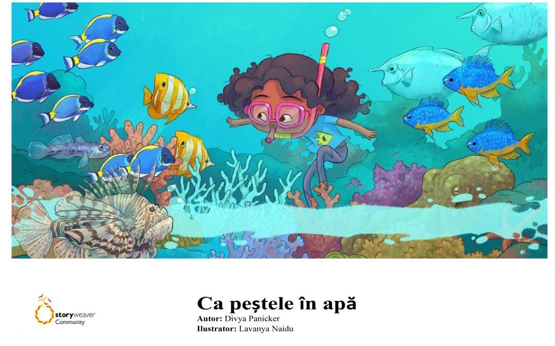 Ca peștele în apă